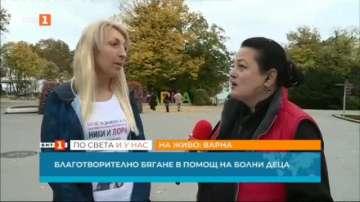 Благотворително бягане във Варна