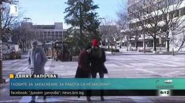 Адвокати: Глобите за закъснение за работа масово са незаконни