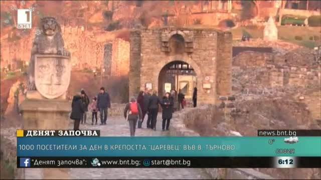 "Над 1000 души са посетили историческата крепост ""Царевец"