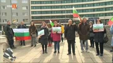 Граждани протестират срещу приемането на СЕТА