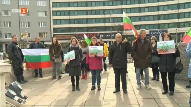 Около 30 души се събраха пред парламента да протестират срещу