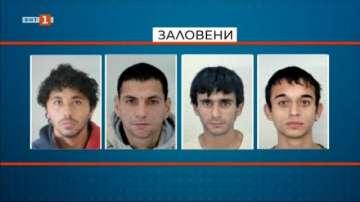 Арестувани са четиримата, издирвани за обири на бензиностанции