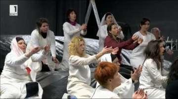 Операта Янините девет братя пред чуждестранна публика