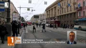 Светлозар Панов: Проверките в Санкт Петербуг са изключително сериозни
