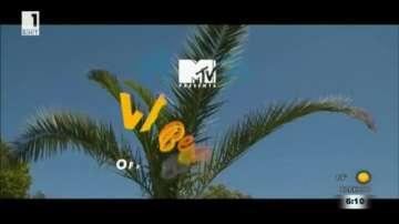 Варна в очакване на концерта MTV presents: Varna Beach