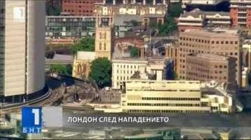 Геновева Радева: Лондон бавно се отърсва от преживения ужас
