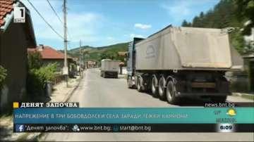 Недоволство в три бобовдолски села заради тежки камиони