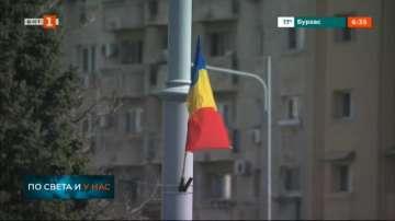 Четирима българи с обвинения от антикорупционната прокуратура в Румъния