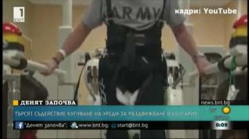 Търсят съдействие за купуване на уреди за раздвижване в България