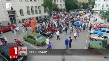 Близо 100 автомобила и мотоциклета участваха в ретро парад във Видин