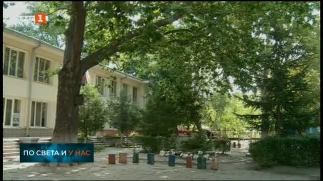 Дворът на детска градина в Пловдив се превръща в езеро