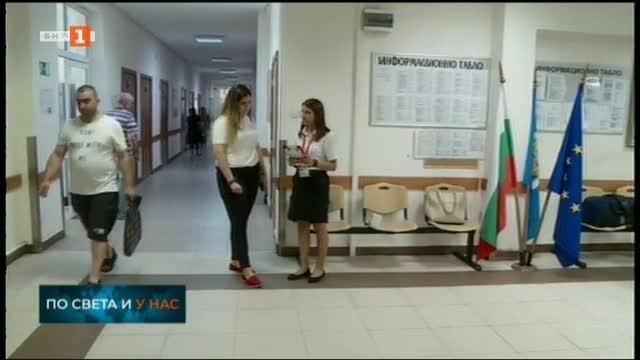 Доброволческа приемна на Българския червен кръст заработи към спешното отделение