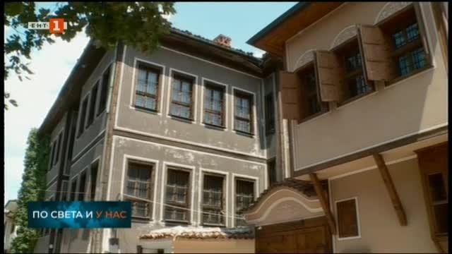 Откриха ценни стенописи в къща-паметник на културата в Стария град в Пловдив