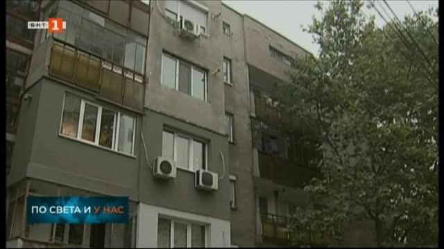 Блок Баба Тонка в Русе може  да бъде укрепен по Програмата за саниране