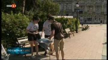 Дарителска кампания за паметник на Васил Левски в Русе
