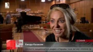 С концерт на Хилда Казасян Биг бендът на БНР открива сезона