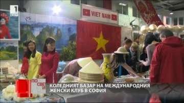 Отвори врати Коледният базар, организиран от Международния женски клуб в София