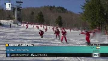 Предколеден сноуборд с благотворителна цел