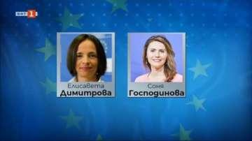 Две българки заемат важни постове в новата Еврокомисия