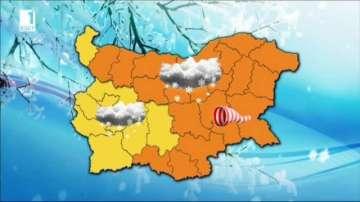 Предупреждение за опасно време за 6 януари
