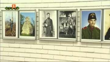 Изложба за Руско-турската освободителна война в РКИЦ в София