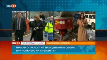 Йорданка Фандъкова провери готовността за реакции в случай на наводнение