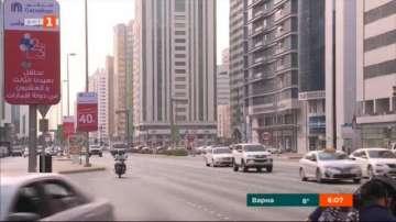 Продължава визитата на Сотир Цацаров и Младен Маринов в Абу Даби