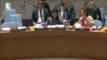 Съветът за сигурност на ООН заседава извънредно заради Сирия