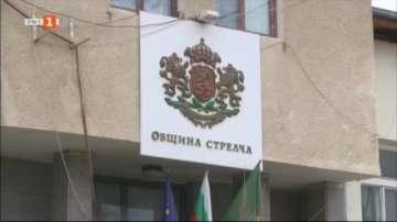 Стойно Чачов остава кмет на Стрелча
