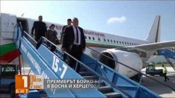 Премиерът Борисов е на посещение в Сараево