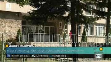 Връща се интересът към професионалното образование в Русе