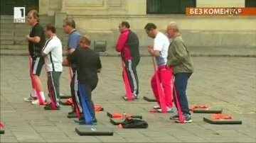 Новият президент на Перу започна първия си работен ден с фитнес