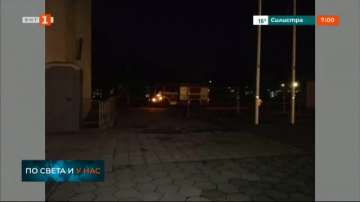 Изтичане на газ в района на жп гарата в Карнобат