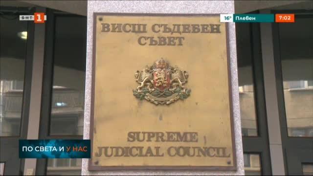 Прокурорската колегия на Висшия съдебен съвет заседава извънредно. Единствена точка
