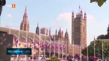 Камарата на лордовете ще обсъди законопроекта за Брекзит