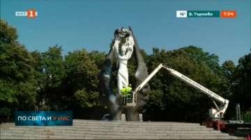 Пловдив се подготвя за тържествата за 6 септември