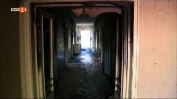 Пожар изпепели общежитие за социално слаби в Димитровград
