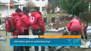 Демонстрации в село Лозен в Деня на доброволеца