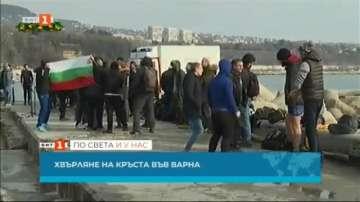 Богоявленският кръст беше хвърлен във Варна