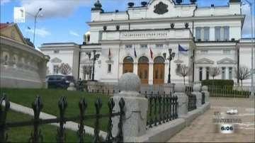 Изслушват кандидатите за председател на новата мега антикорупционна комисия