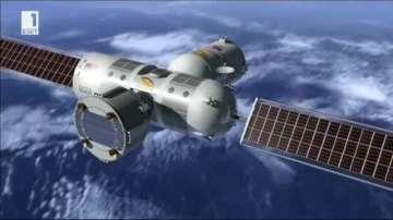 Хотел в Космоса
