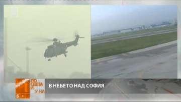 Екип на БНТ - в хеликоптера с българското знаме на парада