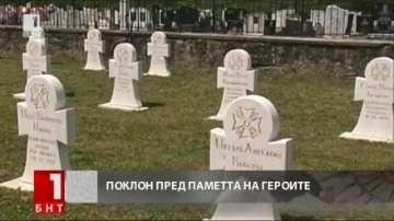 Поклон пред паметта на героите край Ново село