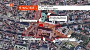 Мерки за сигурност в София за Молитвата за мир на папа Франциск