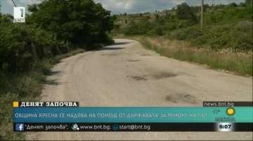 Община Кресна очаква помощ от държавата за ремонт на пътища