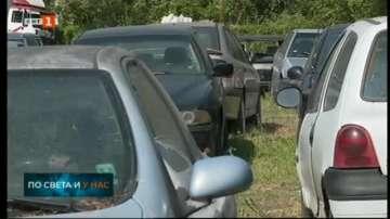Репатрират стари автомобили от улиците на Варна
