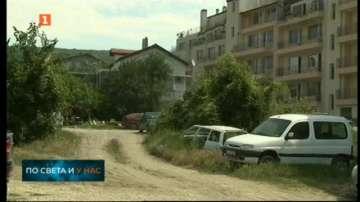 Жители на Варна без сметосъбиране заради разбит път