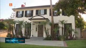 Продават къща, в която е живяла Меган Маркъл
