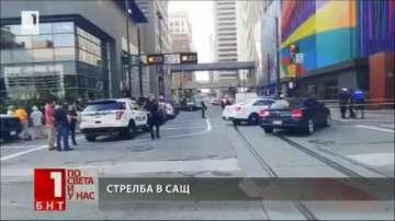 Стрелба в банка в Синсинати, четирима души са убити