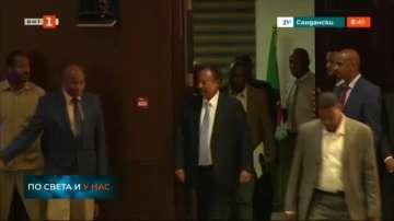 В Судан беше обявен съставът на новото правителство